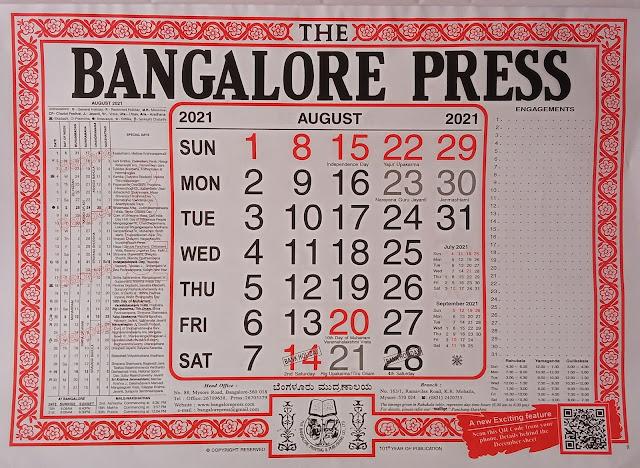 Bangalore Press English Calendar August 2021