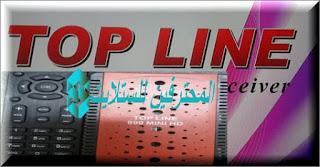 سوفت وير الاصلى TOP LINE 999 MINI HD الاحمر