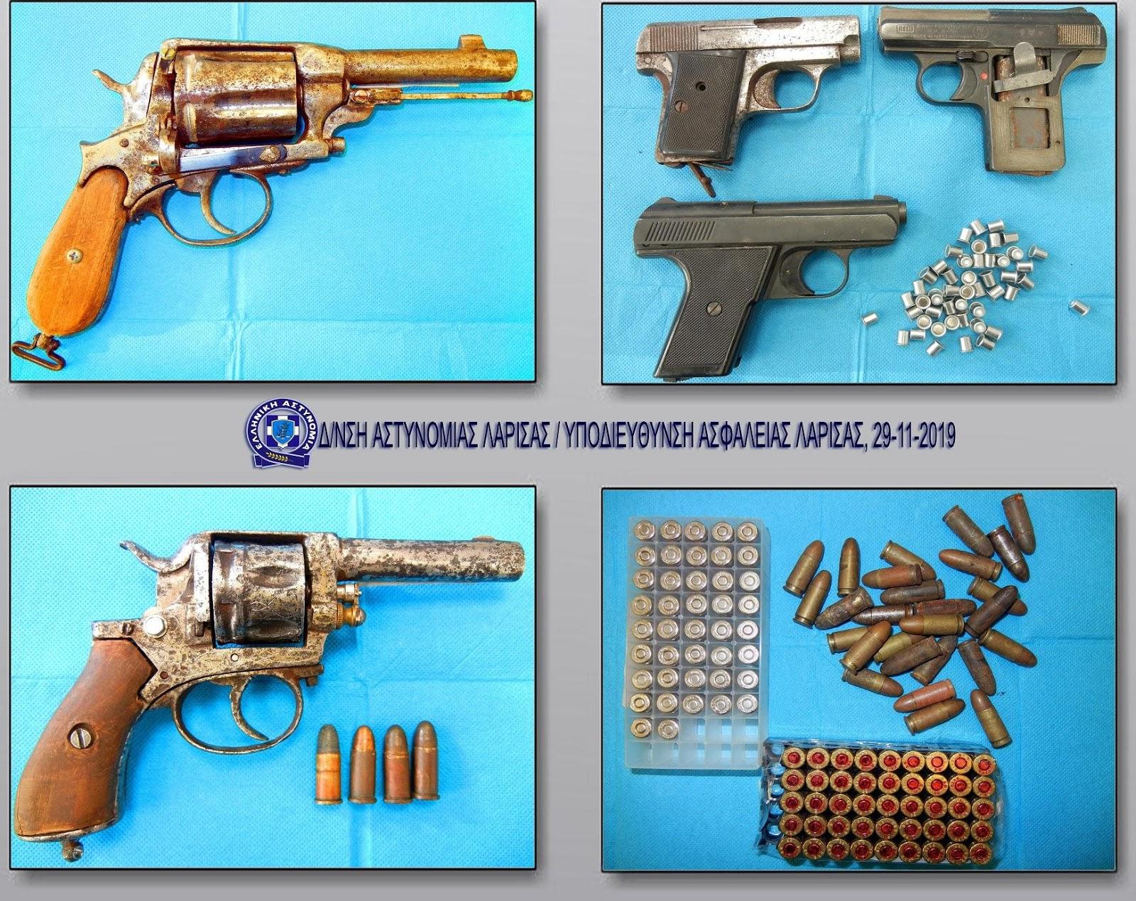 Συνελήφθη 36χρονος στη Λάρισα με μεγάλη ποσότητα αρχαίων και όπλων