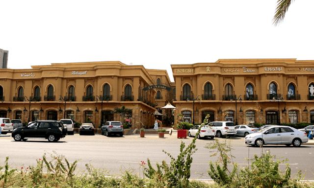 مركز بولفار للتسوق