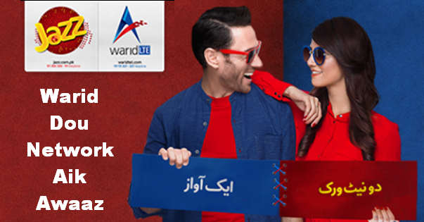 Warid 250 Free On-net Minutes for Rs. 13