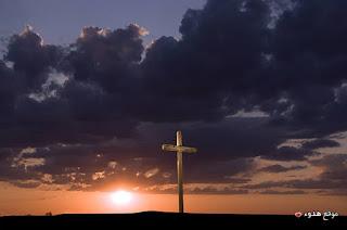 اسبوع الالام, صور صلب السيد المسيح, صور الصليب