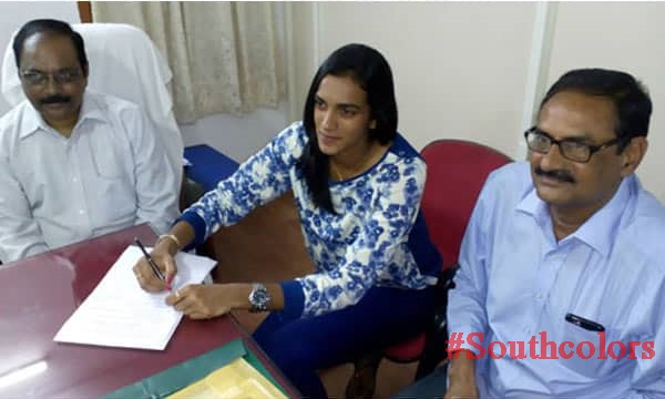 PV Sindhu Takes Charge as AP Deputy Collector