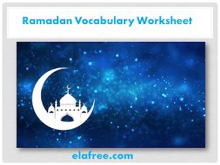 Ramadan Vocabulary Worksheet