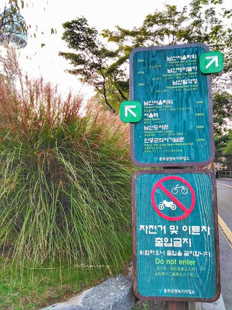 Jalan-Jalan ke Namsan Seoul Tower (남산서울타워)