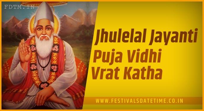 Jhulelal Jayanti Puja Vidhi and Jhulelal Vrat Katha