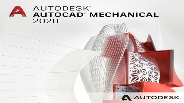 تحميل AutoCAD Mechanical 2020 مجاناً للويندوز