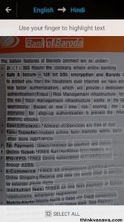 Camera se line ko translate kare