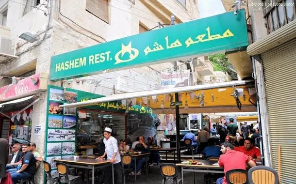 فروع ورقم توصيل ومنيو مطعم هاشم فى السعودية 2021