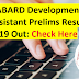 NABARD Development Assistant Prelims Result 2019 Out: Check Here