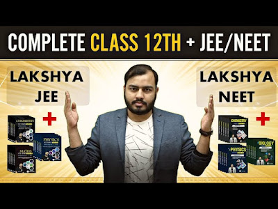 PhysicsWallah Present Lakshya JEE Batch With Physicswallah Study Material For JEE 2022