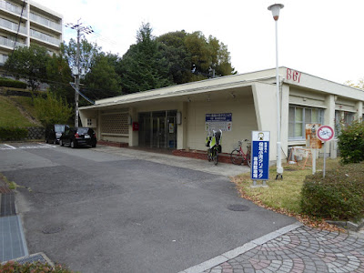 東京第二陸軍造兵廠(ぞうへいしょう)香里製造所 安瓦薬収函室 現在は『保坂小児クリニック』