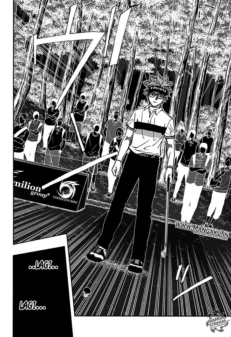 Robot x Laserbeam Chapter 57-9
