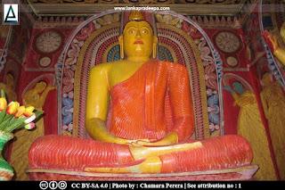 Yataththawala Tempita Viharaya