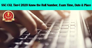 SSC CGL Tier-I 2020 Know the Roll Number, Exam Time, Date & Place