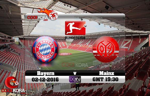 مشاهدة مباراة ماينز وبايرن ميونخ اليوم 2-12-2016 في الدوري الألماني