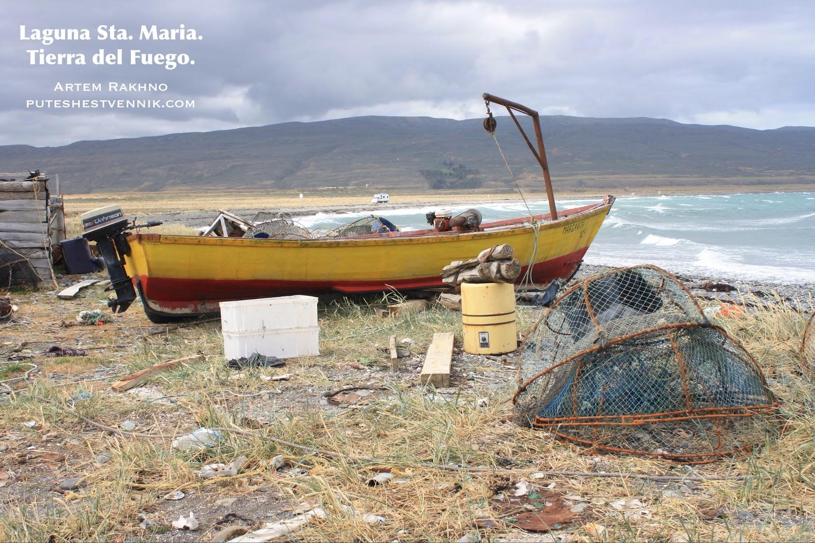 Лодка и ловушка для рыбы