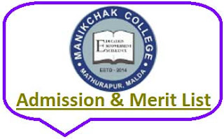 Manikchak College Merit List