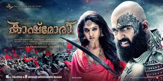 Kaashmora (2017) New Released Full Hindi Dubbed Movie
