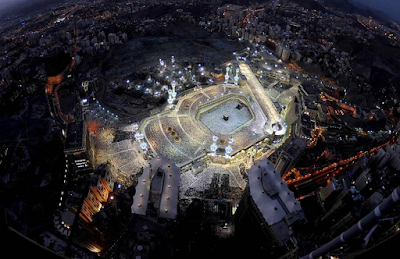 upper view of Majid Al Haram