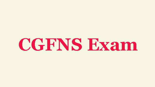 अमेरिका में नर्सिंग प्रैक्टिस के लिए सीजीएफएनएस परीक्षा जरुरी