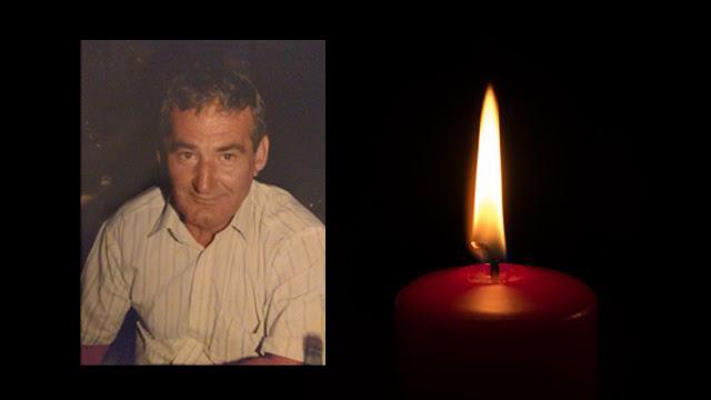 Το Σωματείο Ιδιωτικών Υπαλλήλων Αργολίδας για την απώλεια του Βαγγέλη Καραγιάννη