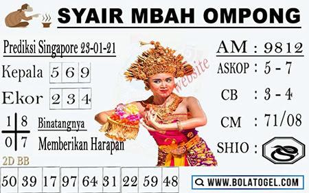 Syair Mbah Ompong SGP Sabtu 23-Jan-2021