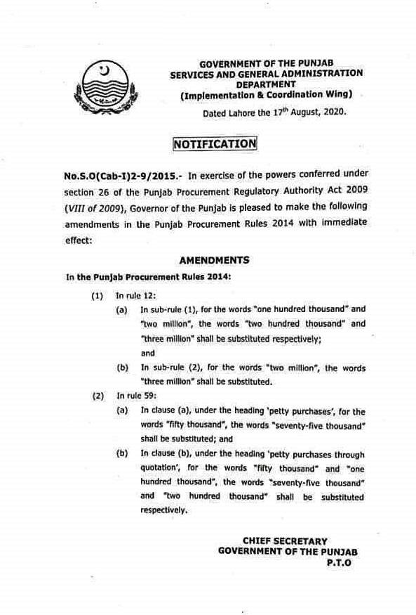 AMENDMENTS IN THE PUNJAB PROCUREMENT RULES