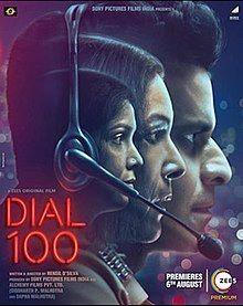Dial 100 2021 Full Movie Download 480p