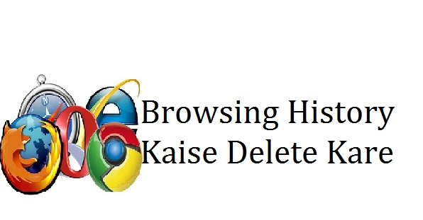 Browsing-history-Kaise-Delete-Kare