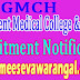 GMCH (Government Medical College & Hospital) Recruitment Notification 2016