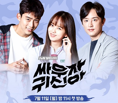 Download Drama Korea Lets Fight Ghost Episode 1-16 English Subtitle Indonesia Full Eng Sub Indo