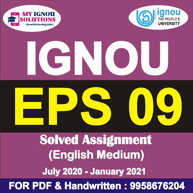 EPS 09 Solved Assignment 2020-21