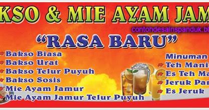 Desain Banner Bakso Dan Mie Ayam Cdr - desain spanduk keren