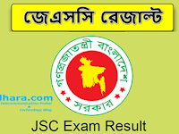 JSC Result 2020 - Educationboardresults.gov.bd