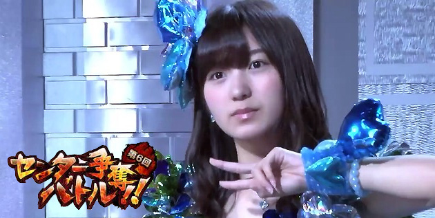 http://akb48-daily.blogspot.com/2016/08/akb48-stage-fighter-6th-center.html