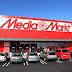 Tescoba mehet a MediaMarkt