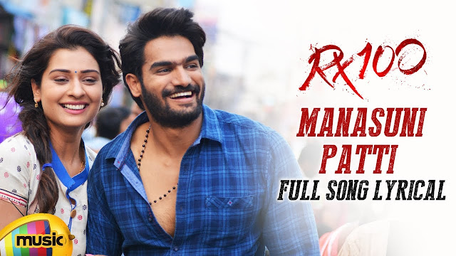 Rx100 mp3 songs telugu download