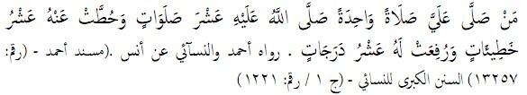 Wahidiyah Garansi - Hadist Ahmad Wa Nasa' dari Shohabat Anas