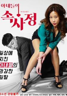 Inside Wives' Affairs (2018)