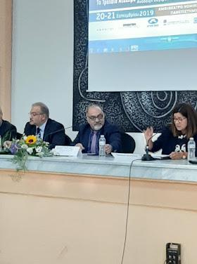 """Πανελλήνιο νομικό συνέδριο """"Το τροχαίο ατύχημα, αστική και ποινική ευθύνη των εμπλεκομένων"""""""