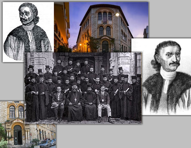 Γιάννενα: Επιμνημόσυνη δέηση για τους Εθνικούς Ευεργέτες στην Κοινότητα Γραμμένου του δήμου Ζίτσας