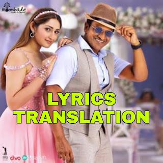 Oorigobba Raaja Lyrics in English | With Translation | – Yuvarathnaa