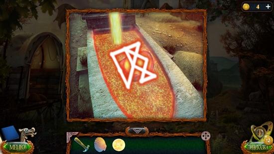 иллюстрация третьего символа