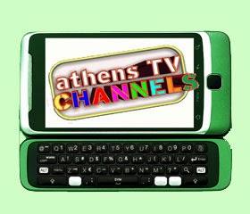 Πορνό κανάλι κινητό