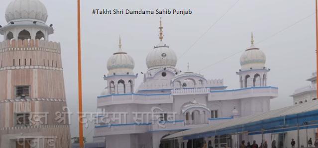 Takht Shri Damdama Sahib Punjab