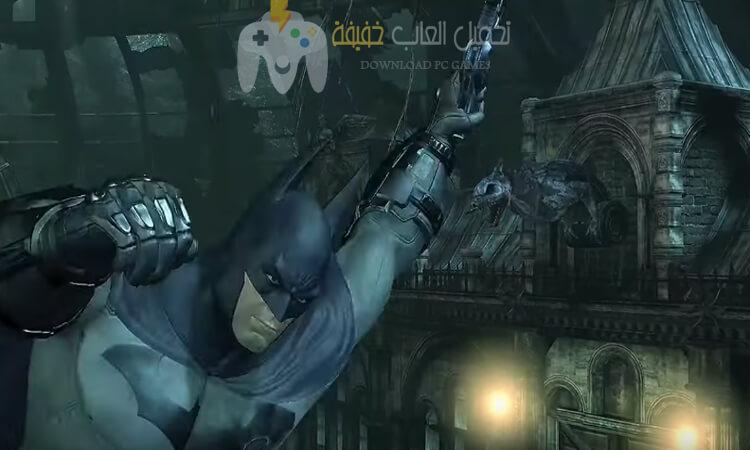 تحميل لعبة Batman Arkham City مضغوطة بحجم صغير