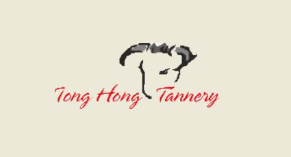 Lowongan Kerja Admin Manager PT. Tonghong Tannery Serang