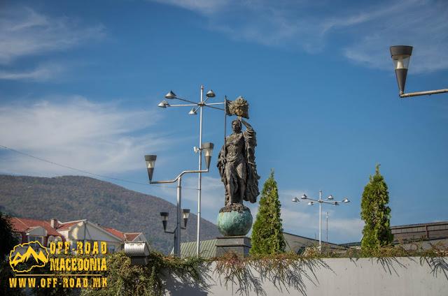 Carnival monument - Strumica city center - Macedonia