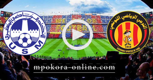 مشاهدة مباراة الترجي والإتحاد المنستيري بث مباشر كورة اون لاين 06-09-2020 الرابطة التونسية لكرة القدم